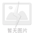 盐酸美金刚片(联邦制药)