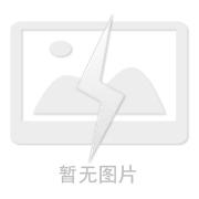奧卡西平片(九洲藥業)