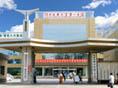 河北醫科大學第一醫院