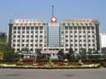 安阳市中心医院