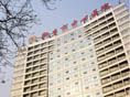 河南省第三人民医院