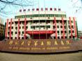 郑州铁路局中心医院