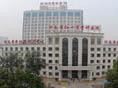 鄭州市骨科醫院