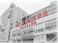 唐山市第六医院