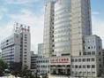 三峡大学第二临床医学院