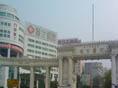 南方医科大学附属南方医院