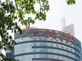 广州市工人医院
