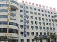 重庆市西郊医院(重庆市东南医院)