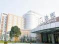 成都市中西医结合医院