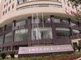 貴陽中醫學院第二附屬醫院