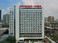 貴陽中醫學院第一附屬醫院
