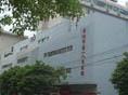 贵州省立医院