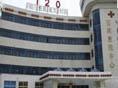 西藏自治區人民醫院