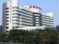 西北军政委员会卫生部直属医院