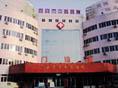 陕西省中医学院西安附属医院