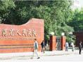 青海省人民醫院