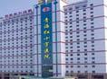 青海省监狱管理局中心医院