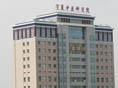 寧夏中醫研究院