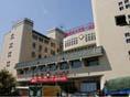 新疆医科大学第一临床医学院