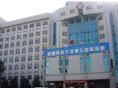 乌鲁木齐铁路局中心医院