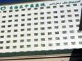 新疆自治区肺科医院