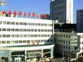 山西醫科大學第二醫院