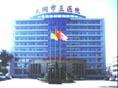 雁北地区医院