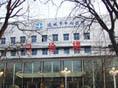 运城地区人民医院