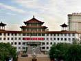 上海市胸科医院和北京地坛医院协作医院