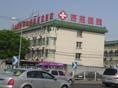 中國中醫科學院西苑醫院