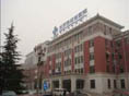 首都醫科大學附屬北京世紀壇醫院