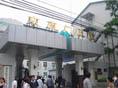 北京东直门医院