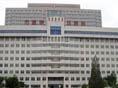 赤峰市人民医院