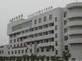 內蒙古自治區中蒙醫醫院
