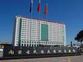 内蒙古民族大学附属医院