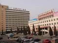 内蒙古妇幼保健院