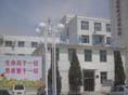 包头市第五医院