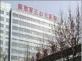 中国人民解放军第307医院