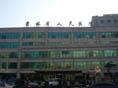 吉林省人民醫院