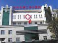 吉林铁路中心医院