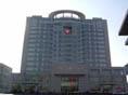 吉林油田總醫院