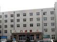 鶴崗市人民醫院