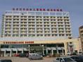 牡丹江市婦女兒童醫院