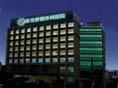 中国人民解放军第二军医大学第三附属医院