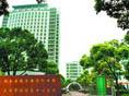 上海市瑞金集团闵行医院