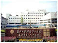 苏州第一人民医院