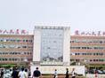 扬州大学医学院附属医院