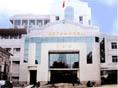 南京医科大学附属南京妇幼保健院