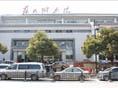 苏州市儿童医院