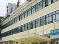 温州医学院定理临床医院